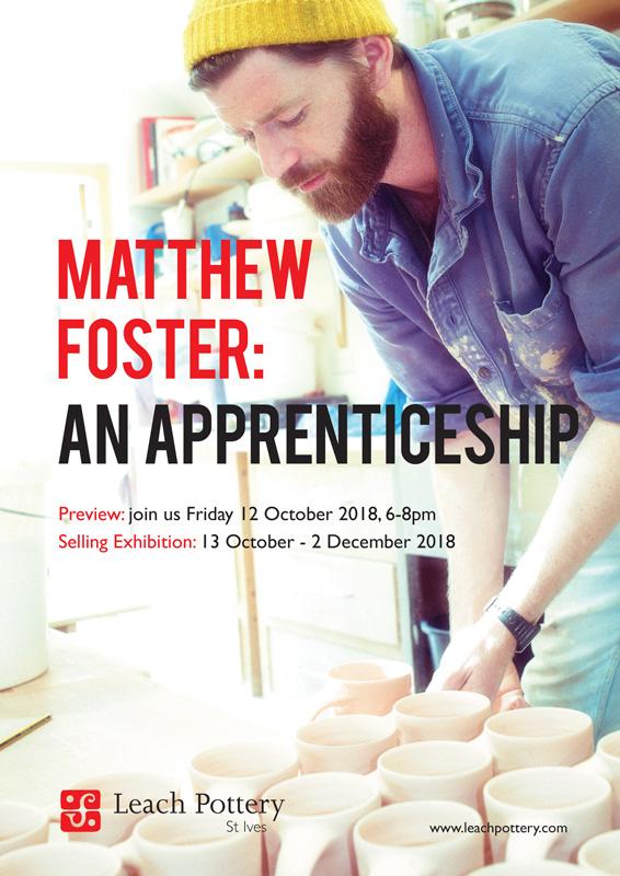 Matthew Foster: An Apprenticeship