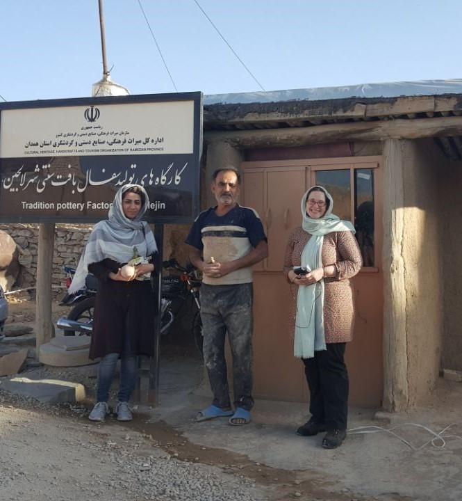 Jillian on a research trip in Iran