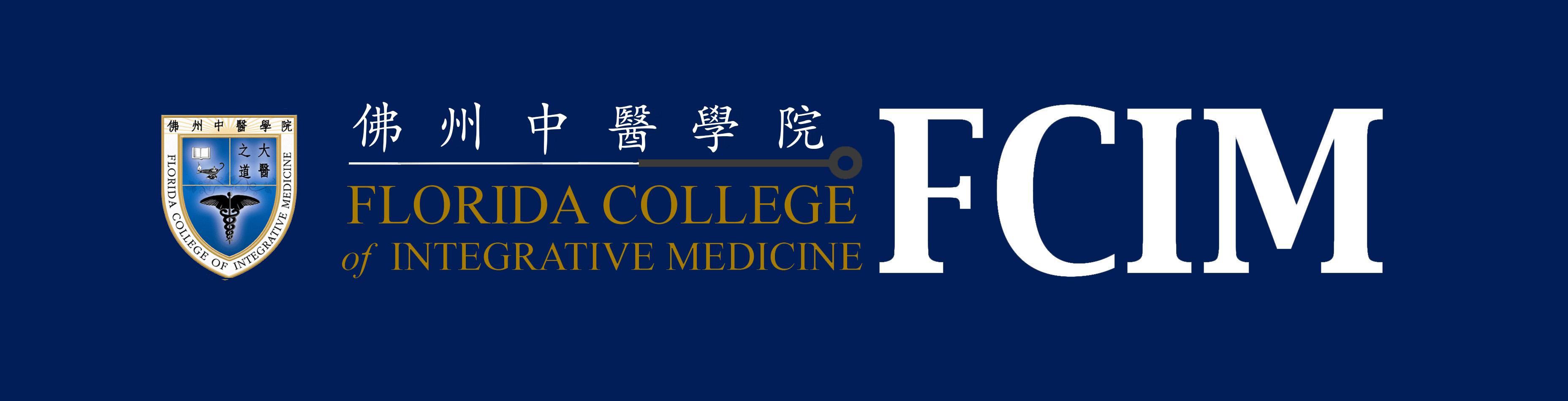 Program & Degree: Master's of Science in Oriental Medicine
