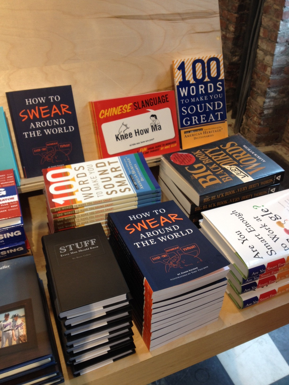 I wrote  this book . There it is on the table at Urban Outfitters.