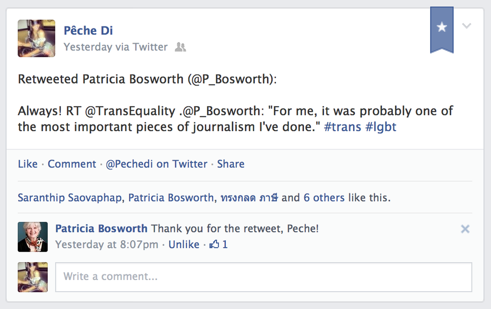Re-tweeted from Patricia Bosworth: Contributing Vanity Fair Editor