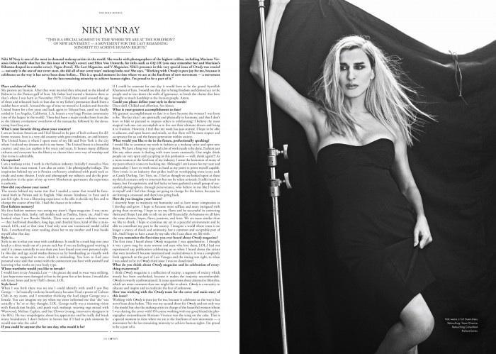 Niki M'NRay