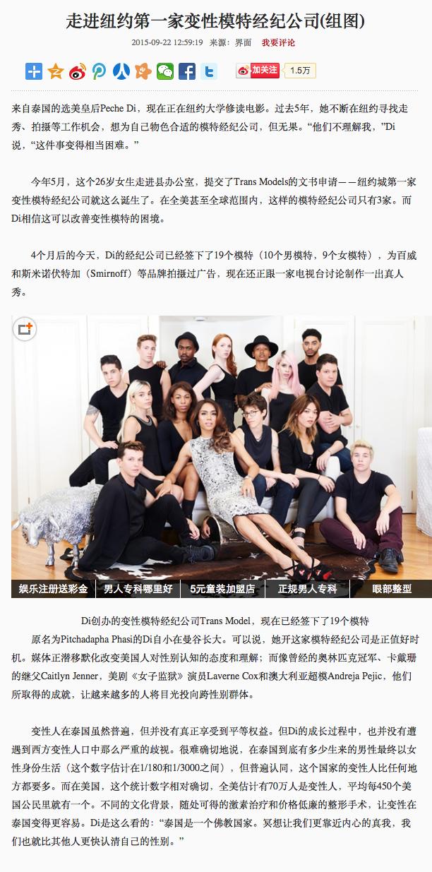 http://www.kaixian.tv/gd/2015/0922/1061416.html