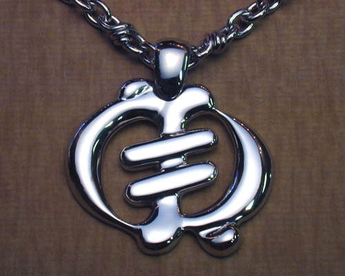 One-of-a-kind custom logo pendant.