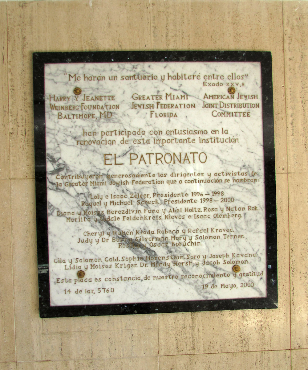 Plaque inside El Patronato