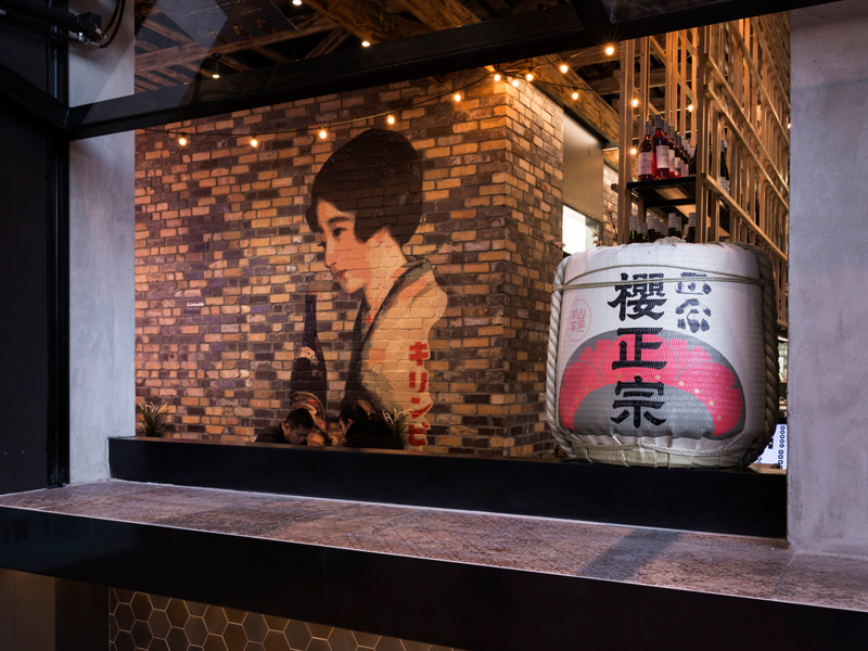Gyoza Gypza Doncaster. Design links Japanese street food culture and Melbourn's laneway culture.