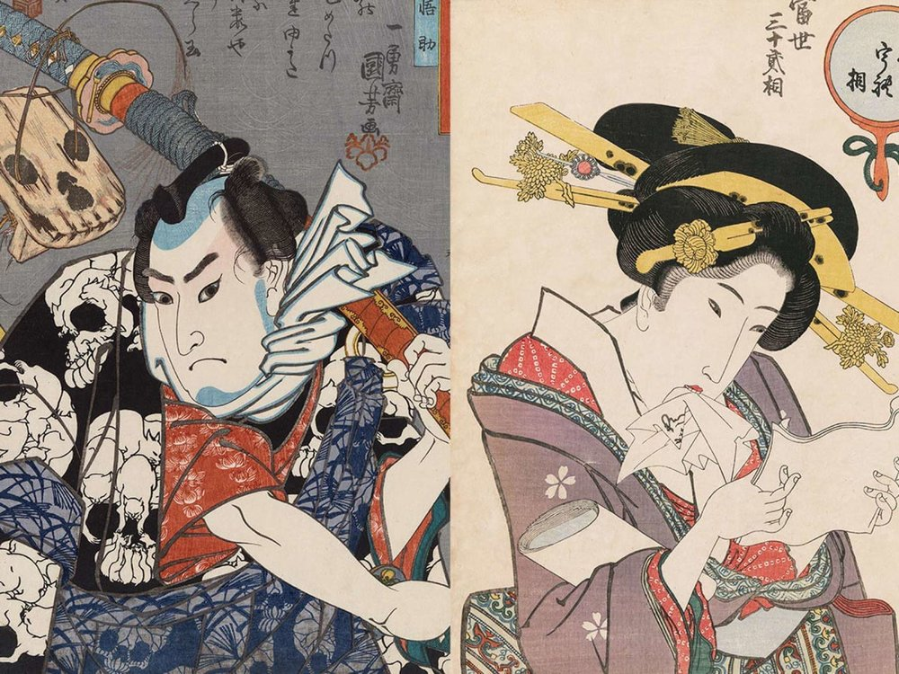 Visit the MFA to check out the Kuniyoshi vs. Kunisada exhibit.