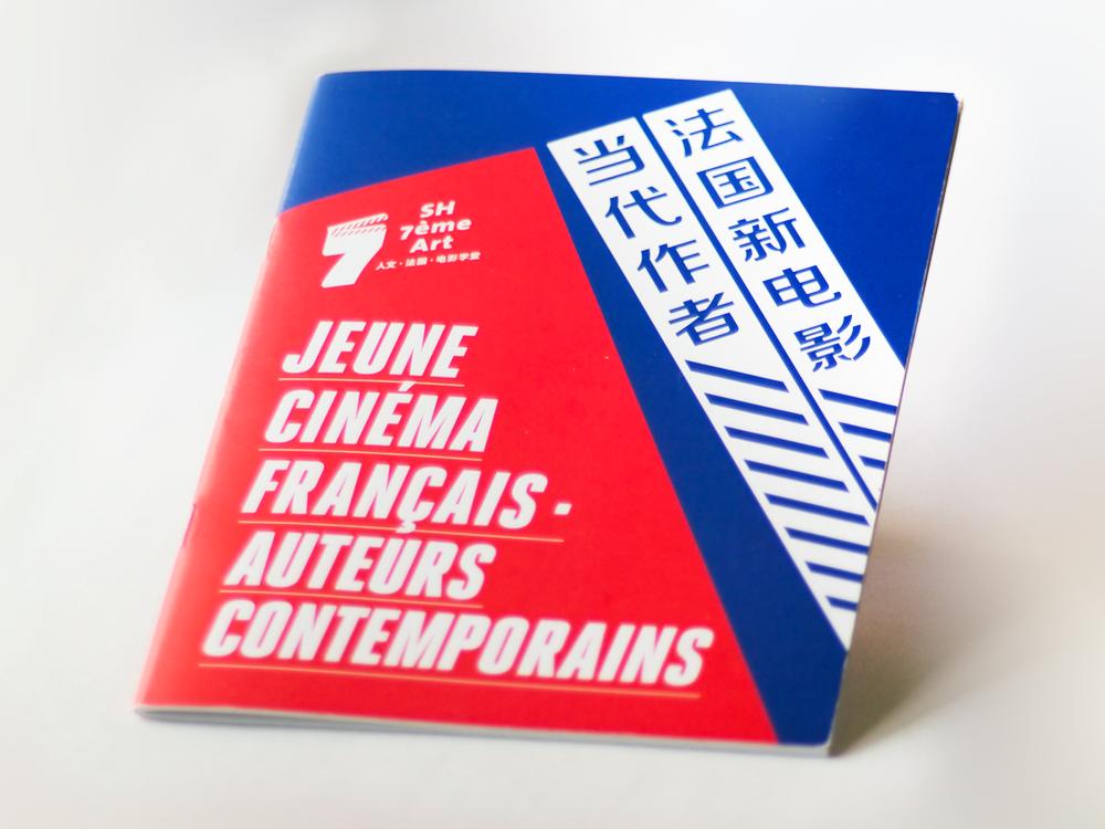 Sch7eme Festival Booklet Cover
