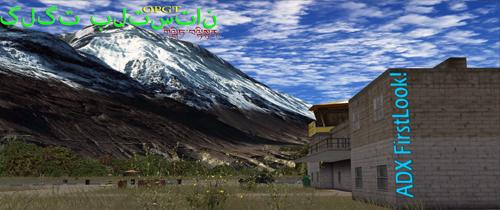 MSK Gilgit | By D'Andre Newman / Mark Hrycenko