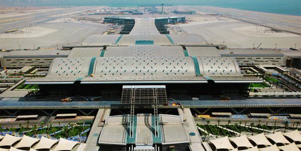 doha-hamad-airport-1.jpg