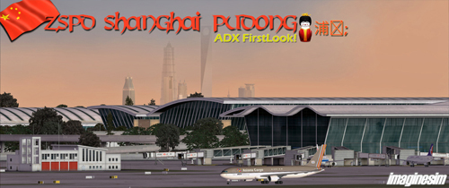 ImagineSim Shanghai Pudong | By D'Andre Newman