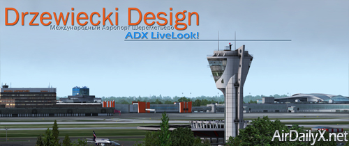 Drzewiecki Design Moscow Sheremetyevo X | By d'andre newman