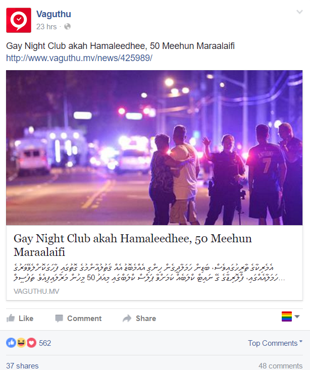 "Translation of the title: ""A gay nightclub has been attacked, 50 people have been killed"""