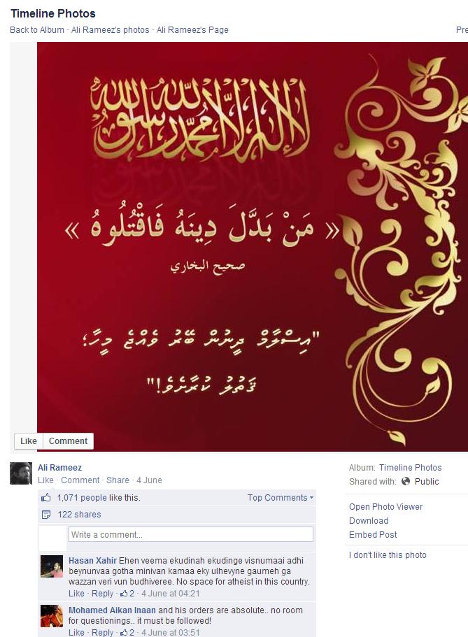 Ali Rameez   Timeline Photos - kill apostates.png