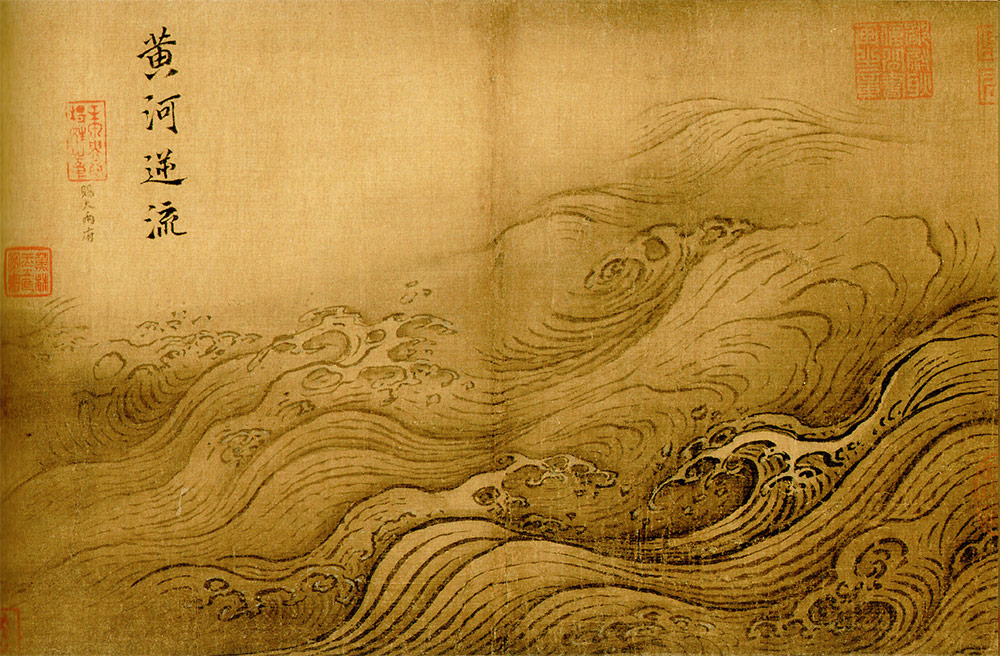 Fig. 3.  The Yellow River Breaches its Course  (c. 1160-1225)
