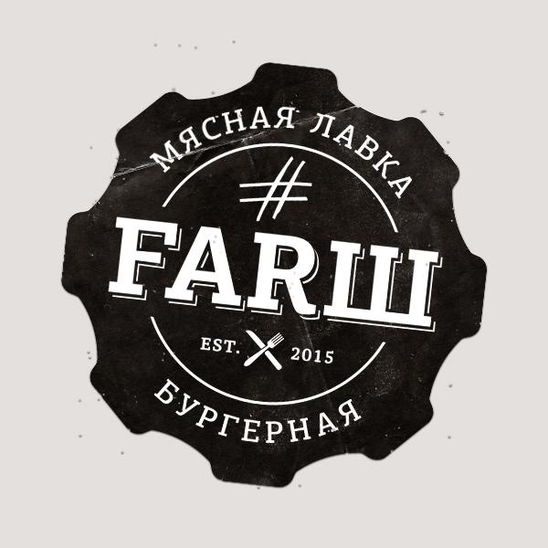 Рассказ осозданиилоготипа для бургерной#Farш