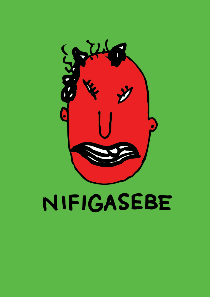 nifigasebe.jpg