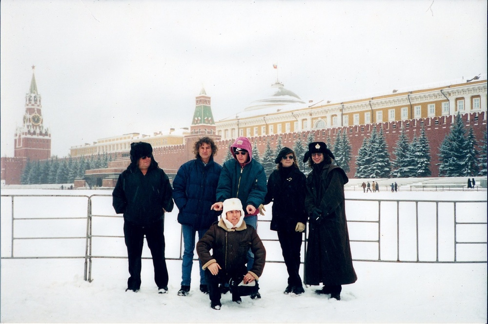 Slade in Moscow