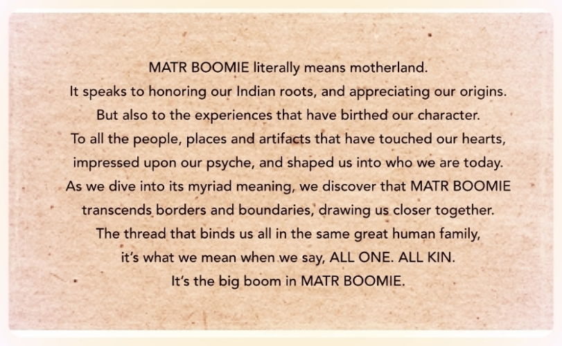 The Story of MATR BOOMIE