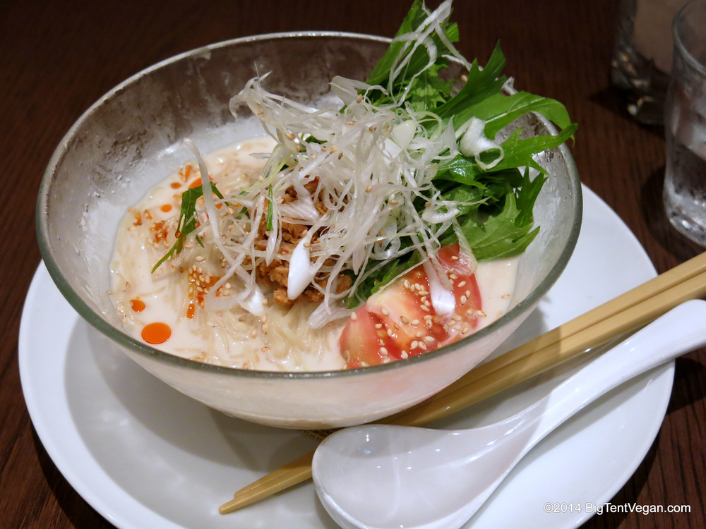 White Sesame Chilled Noodle Bowl with Fresh Vegetables and Mushrooms...perfect for a hot summer day!