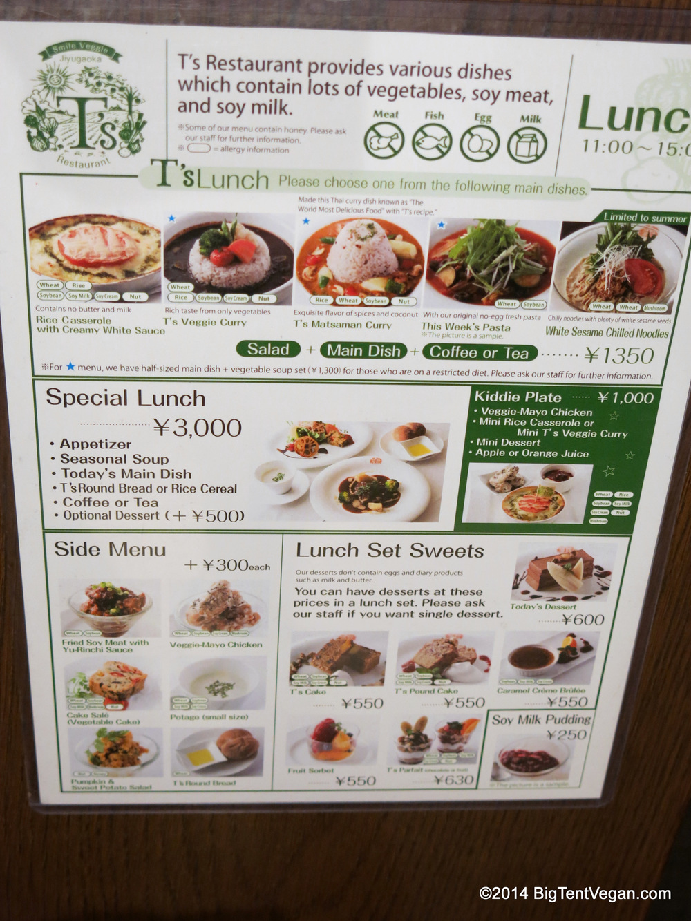 T's Restaurant Lunch Menu as of July 2014 (click to enlarge)