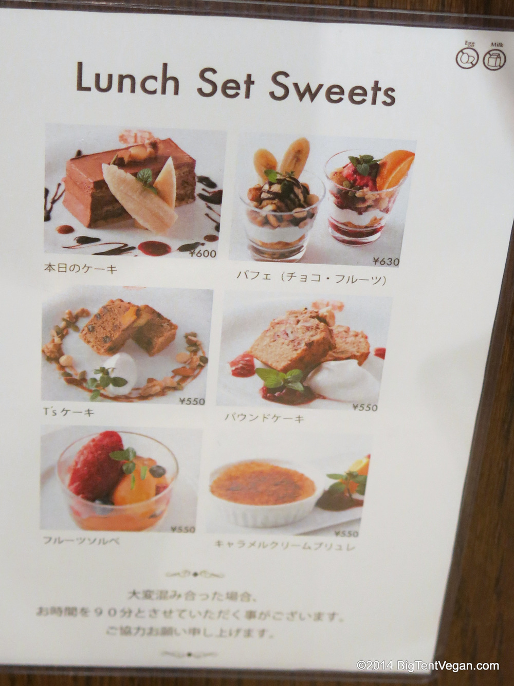 T's Restaurant Lunch Dessert Menu as of July 2014 (click to enlarge)