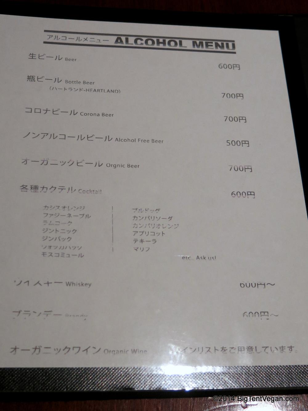 IMG_6619 - Copy.JPG