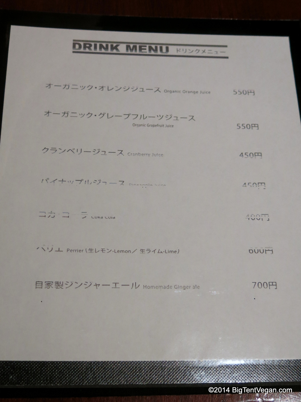 IMG_6620 - Copy.JPG