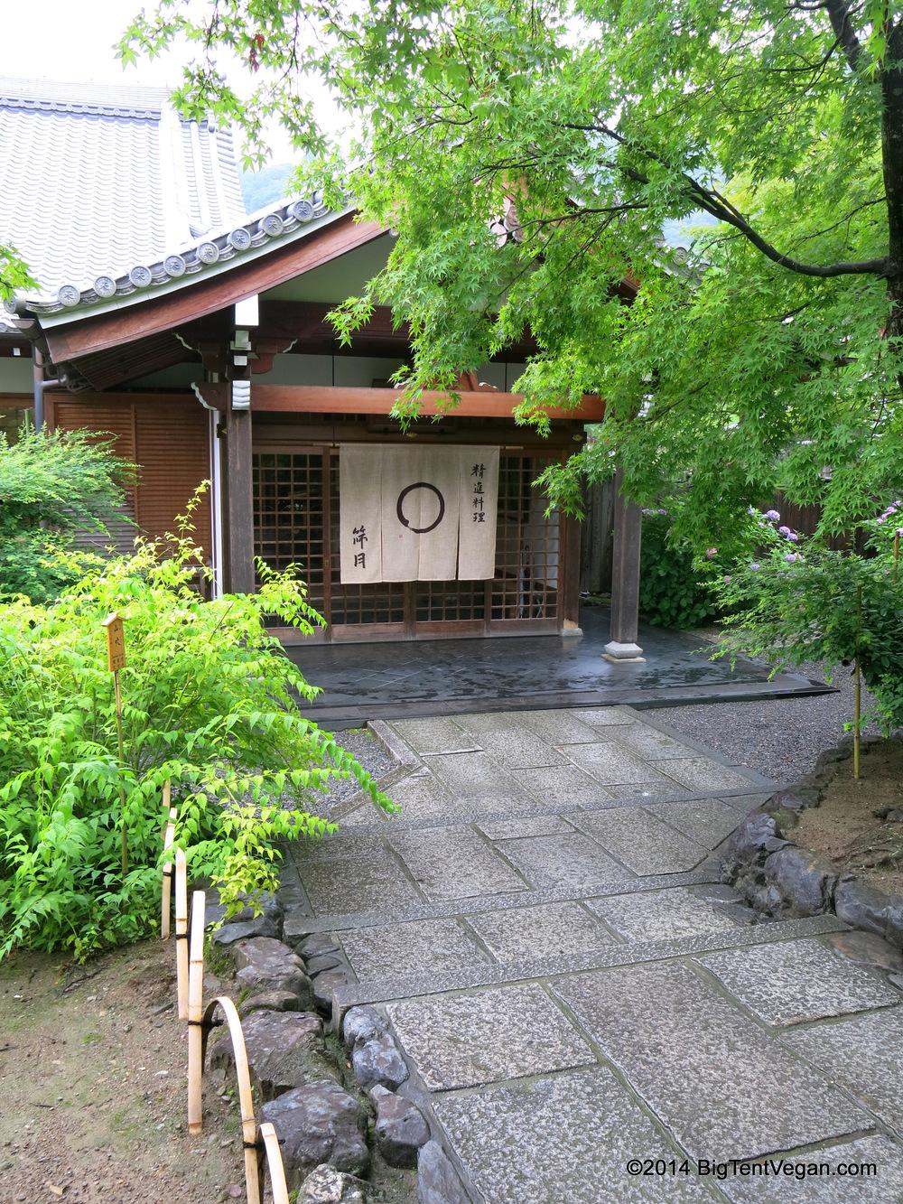 Entrance to Shigetsu Restaurant inside Tenryuji Gardens