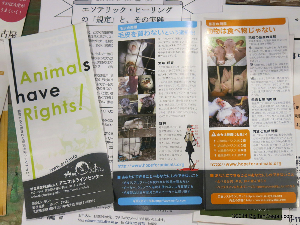 Leaflet published by the  Animal Rights Center Japan  based in Tokyo, Japan