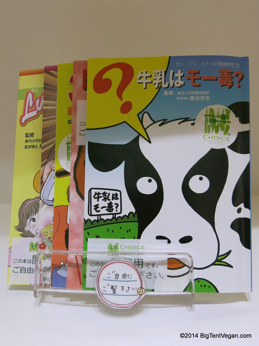 Comic books explaining the dangers and health risks of consuming cow's milk and other animal-based proteins.