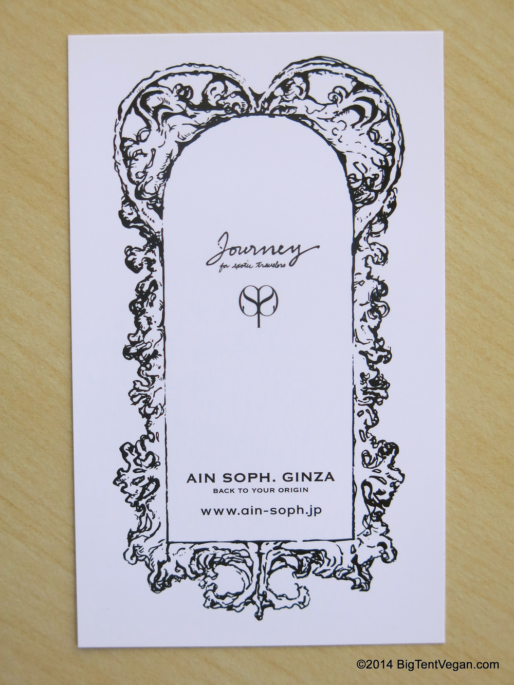 Ain Soph Journey business card