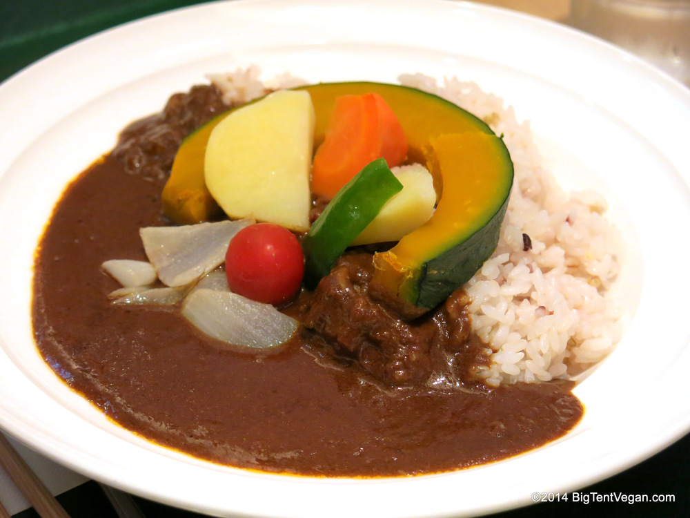 Smile Curry with Brown Rice at 100% vegan T's Tantan inside Tokyo Station (Tokyo, Japan)