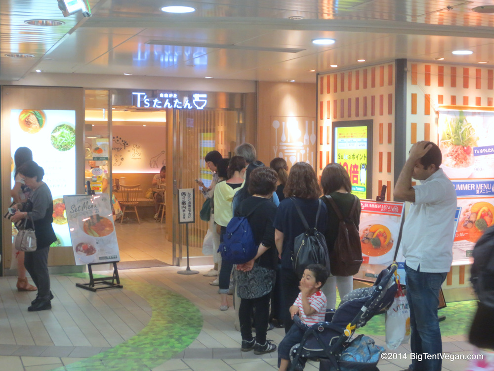 T's Tantan (100% vegan restaurant inside Tokyo Station in Japan). Don't worry if there's a long line outside...service is very efficient and turnover is quick.