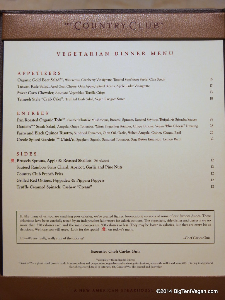 country club at the wynn (veg/vegan dinner menu as of dec 2014)