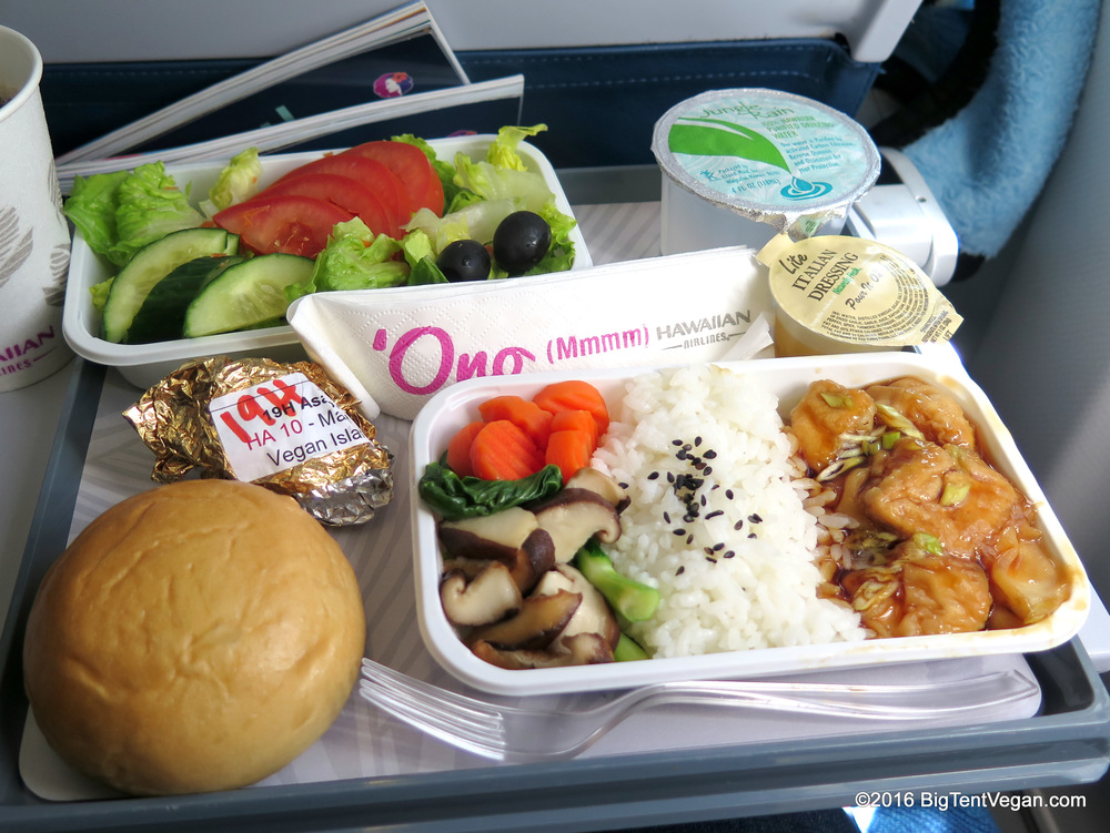 Hawaiian Airlines Vegan Island Style Meal (Teriyaki Tofu, Shiitake Mushrooms, Carrots, Baby Bok Choy, and Rice), requested in advance through their Dine-Up Meal Program