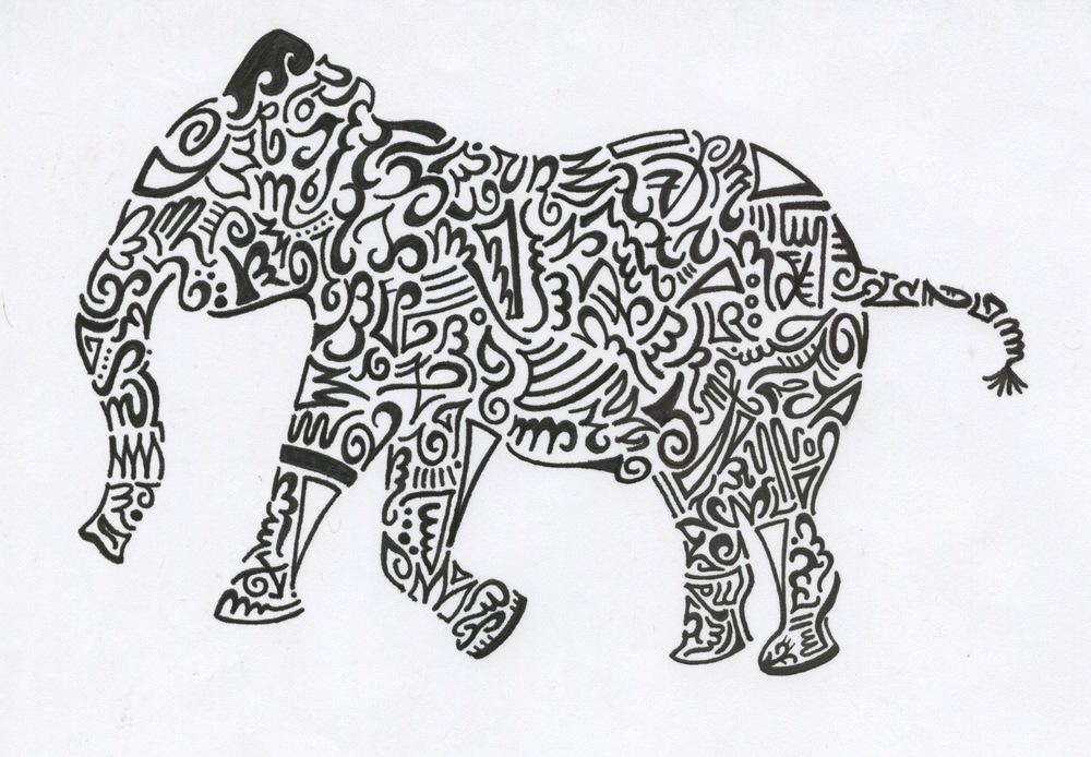 LaMon_elephant01.jpg