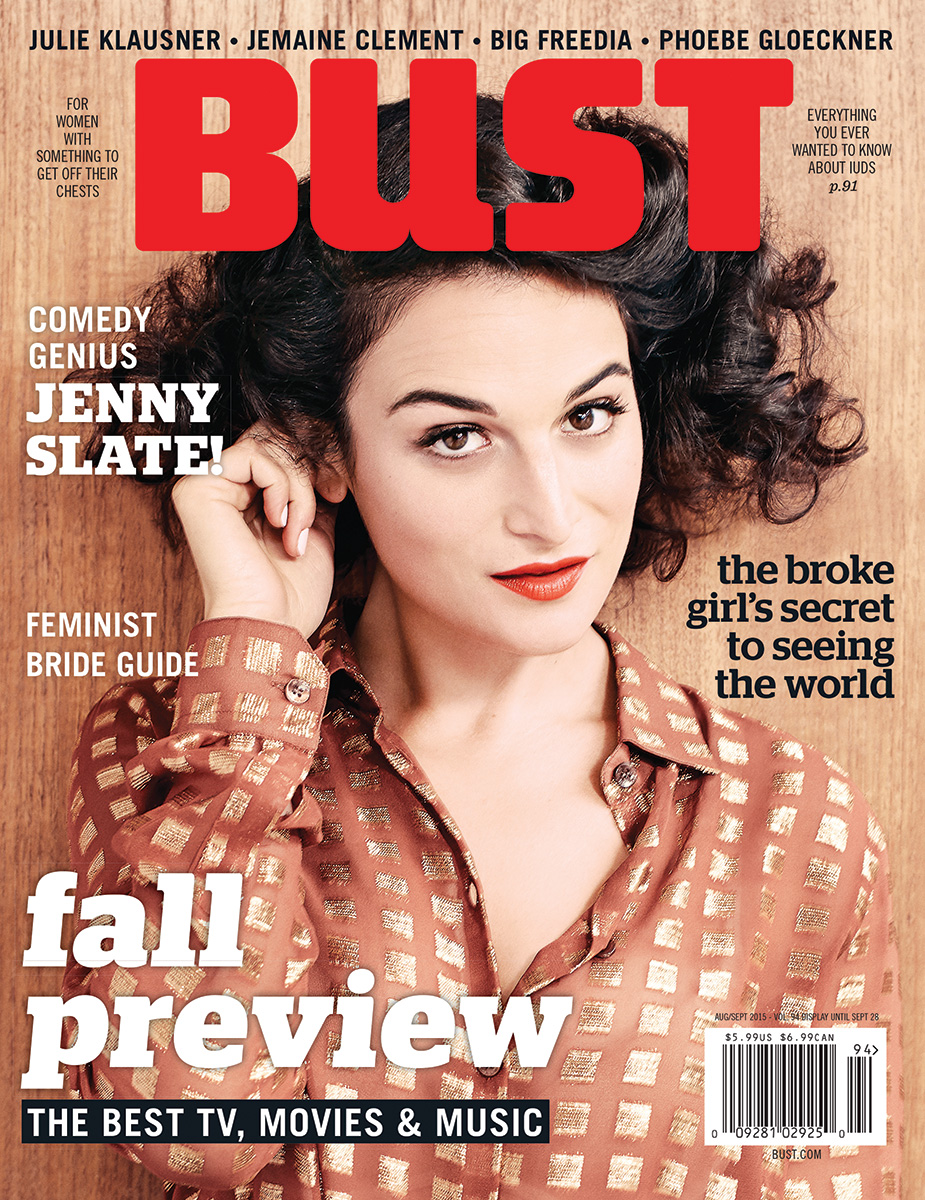 Bust Magazine Cover