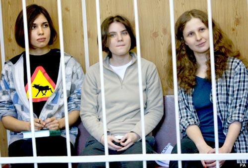 Tolokonnikova, Samutsevich, Alyokhina
