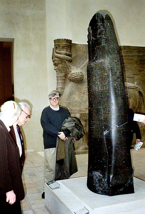 Almost the entire Code of Hammurabi is found on this 7.5 ft steele in the shape of a giant index finger. (Perfect shape for a document dictating law, yes?) It can be seen on display at the Louvre in Paris.