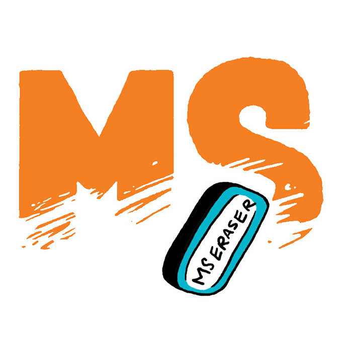 nmss_erase_web.jpg