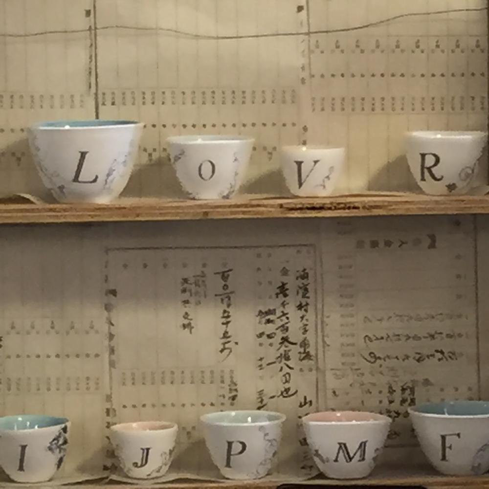 alphabet bowls