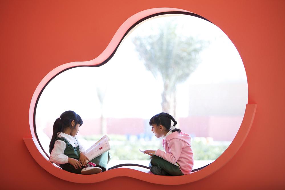 ADEC_Future_schools_2.jpg
