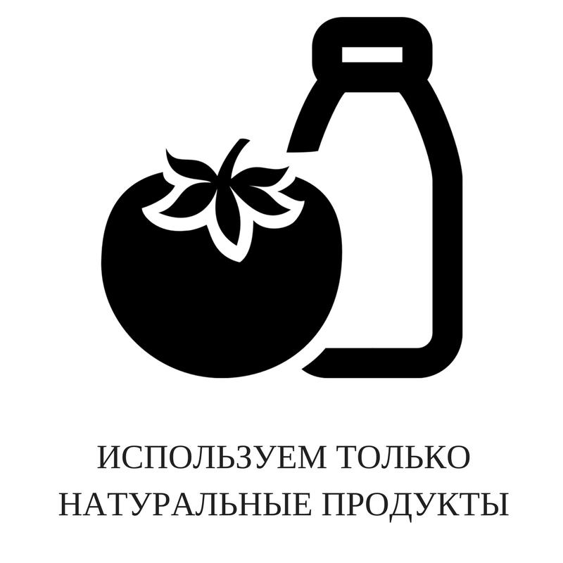 Copy of Copy of В ШАГЕ ОТ ИСТОРИЧЕСКОЙ ЧАСТИ ГОРОДА.png