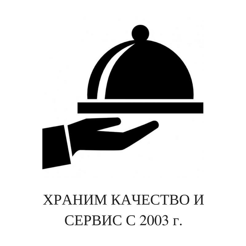 Copy of В ШАГЕ ОТ ИСТОРИЧЕСКОЙ ЧАСТИ ГОРОДА.png