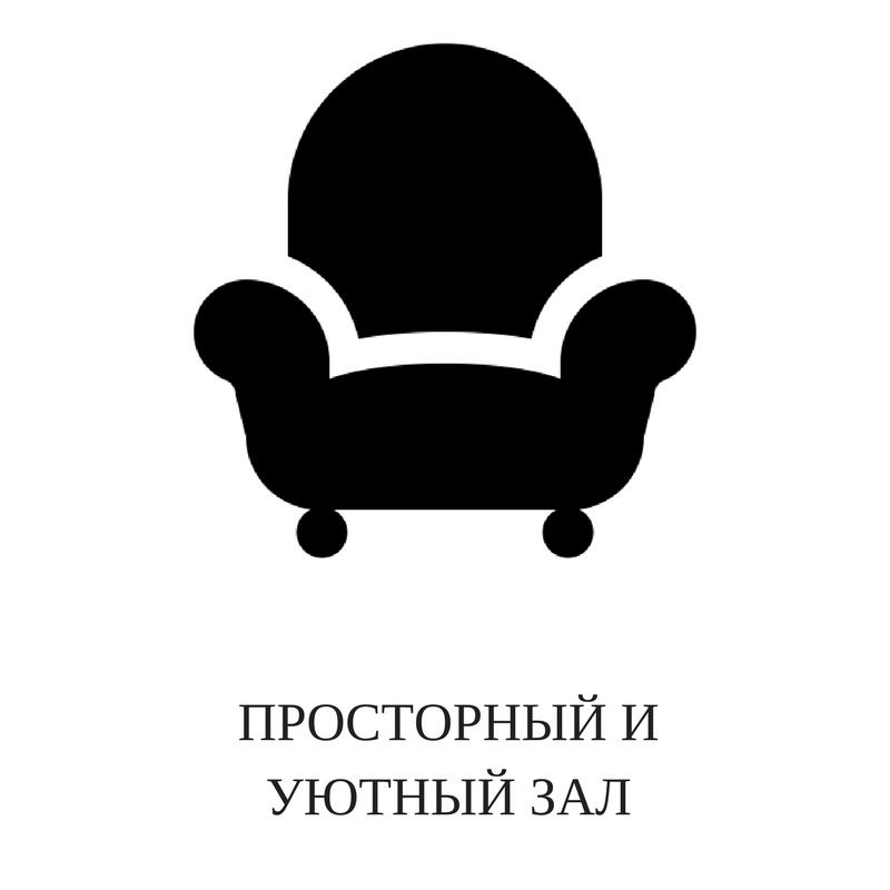 Copy of Copy of Copy of В ШАГЕ ОТ ИСТОРИЧЕСКОЙ ЧАСТИ ГОРОДА.png
