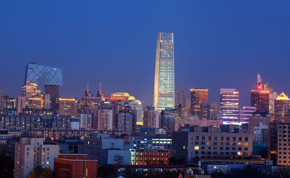 Central Business District of Beijing