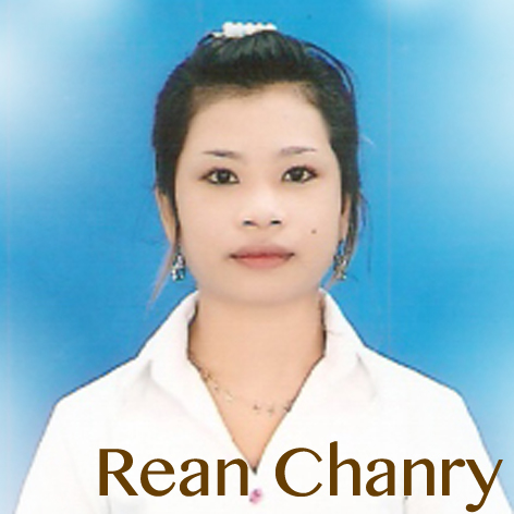 Rean Chanry 1.jpg
