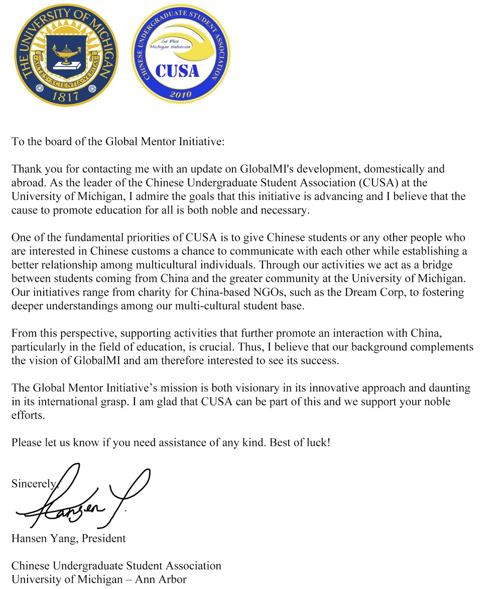 CUSA Support Letter
