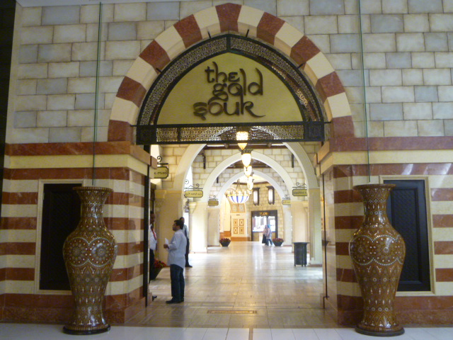 There is an older gold souk located in another part of town that is much less fancy and bourgeois.